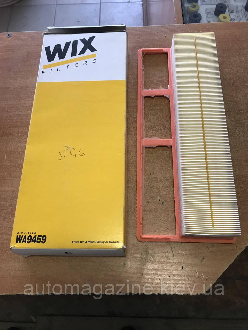 Фильтр воздушный WA 9459 (AP092/6)