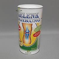 Геленк Нарунг (Celenk nahrung) со вкусом яблока