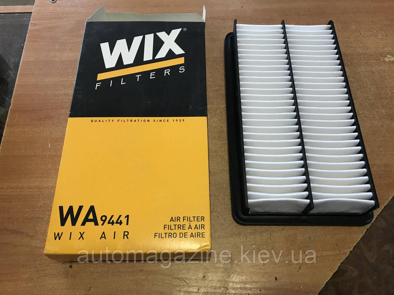 Фильтр воздушный WA 9441