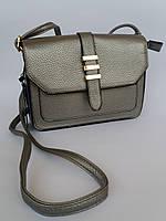 Стильная женская сумка кросс-боди цвет серебро