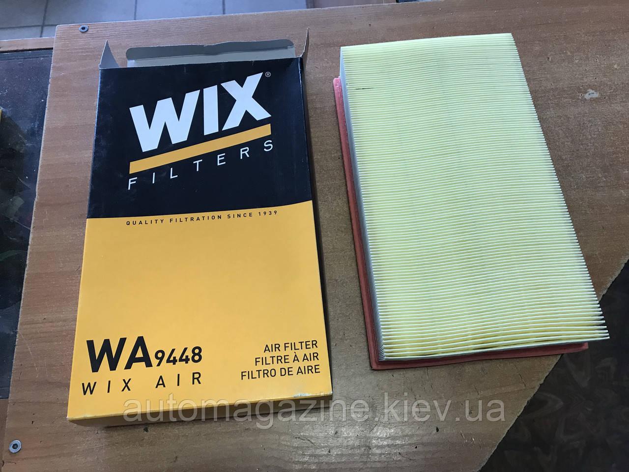 Фильтр воздушный WA 9448 (AP157/4)