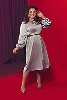 Женское шелковое платье с длинным рукавом батал