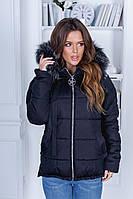 Модная женская куртка на синтепоне 250ой плотности с мехом на капюшоне с 42 по 48 рр