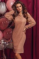 Женское модное платье из сетки с напылением из флока, подкладка - софт с 42 по 46 рр