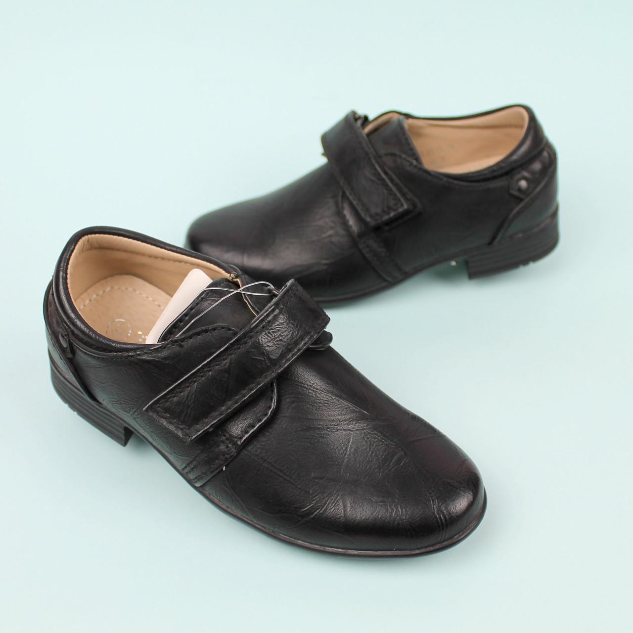 Детские черные туфли на мальчика на липучке Том.м р. 27,28,30