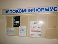 Реклама в ВУЗАХ , общежитиях Днепропетровска