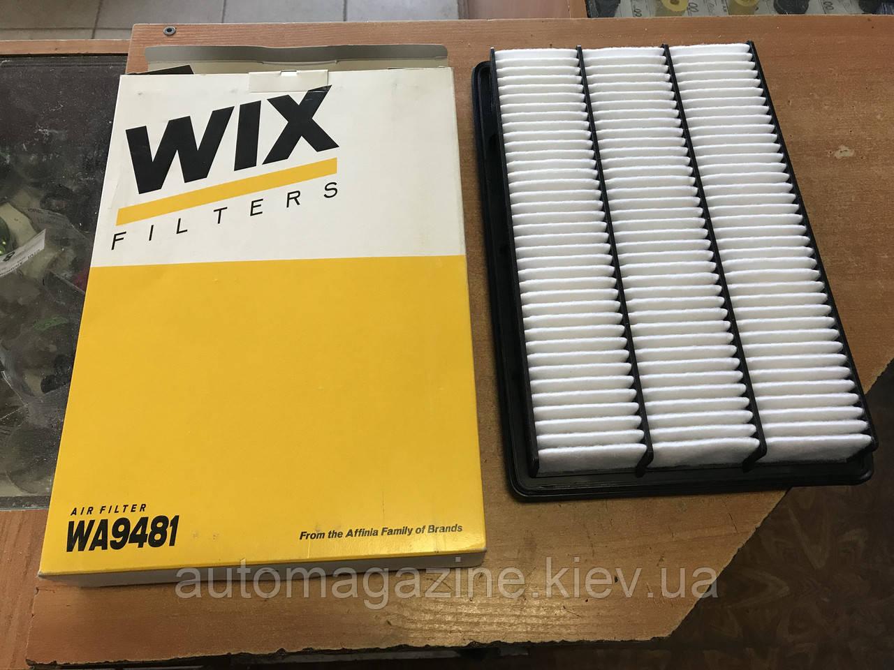 Фильтр воздушный WA 9481 (AP172/3)