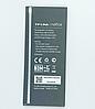 Оригинальный аккумулятор ( АКБ / батарея ) NBL-46A2020 для TP-Link Neffos C5 2200mAh