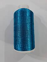 Нить вышивальная металлизированная 150D/1 3072 голубой (боб 5000ярд/12боб/120боб)