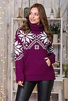 Женский вязаный свитер под горло с зимним принтом оверсайз марсала, фото 1