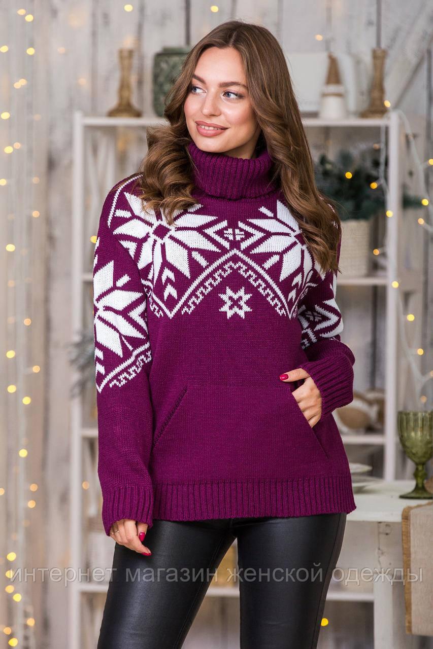Женский вязаный свитер под горло с зимним принтом оверсайз марсала