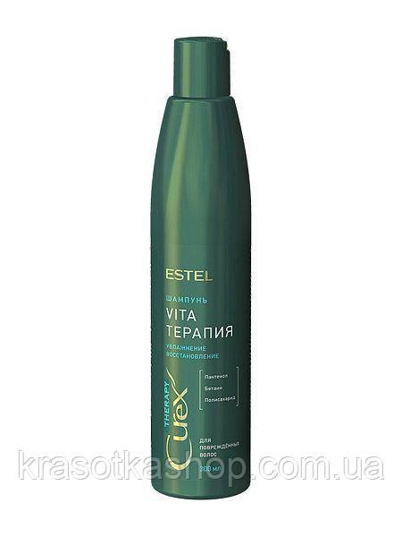 Шампунь CUREX THERAPY для сухого, ламкого та пошкодженого волосся, 300мл