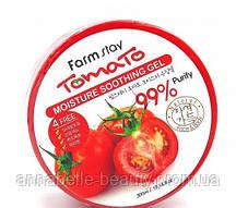 Універсальний гель з томатом 300 мл