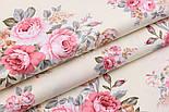 """Лоскут сатина """"Пудрово-розовые розы и гвоздика"""" на кремовом №2496с, размер 43*74 см, фото 2"""