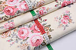"""Лоскут сатина """"Пудрово-розовые розы и гвоздика"""" на кремовом №2496с, размер 43*74 см, фото 3"""