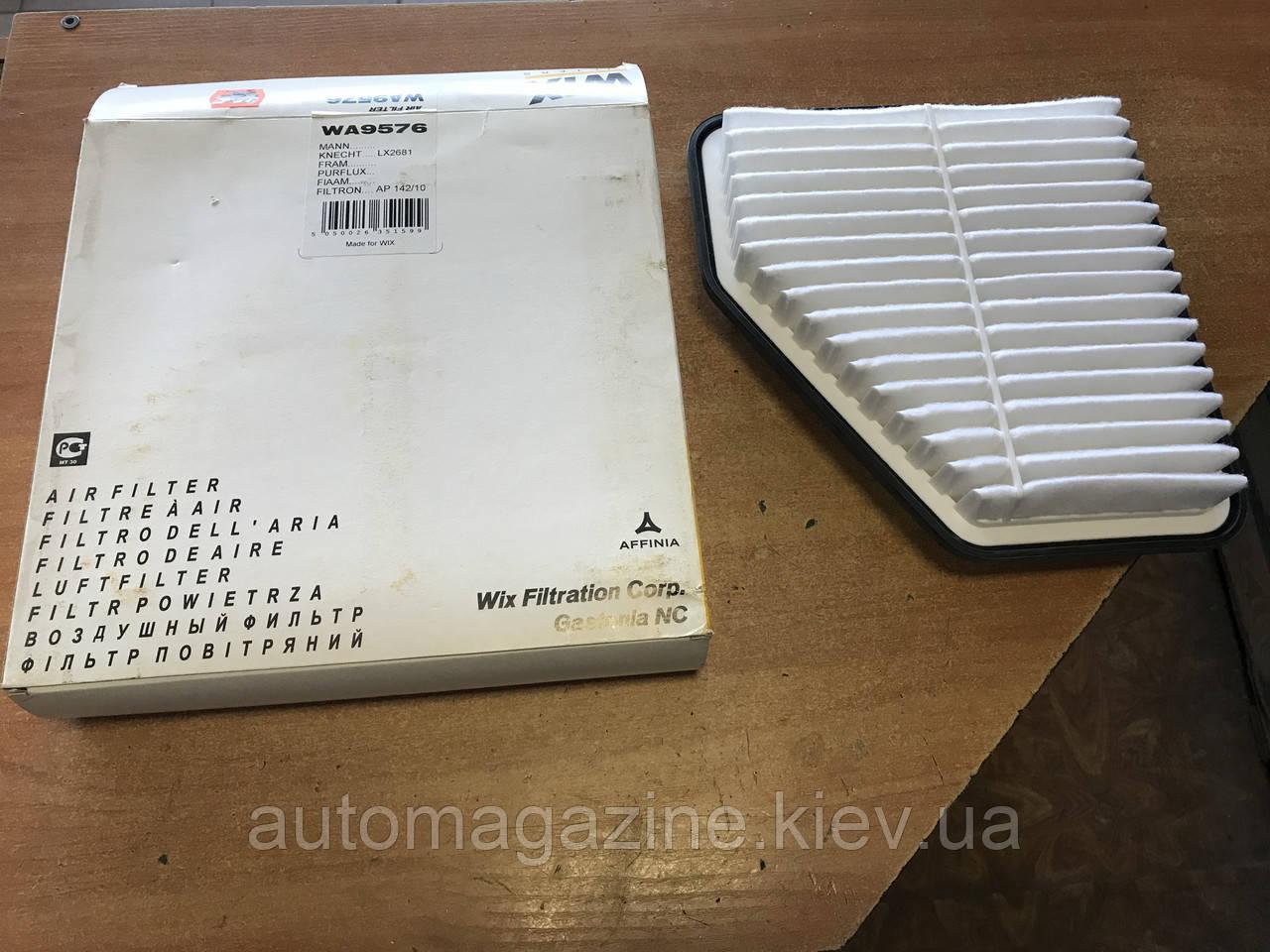 Фильтр воздушный WA 9576 (AP142/10)