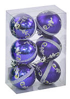 Ёлочная игрушка Шары 6 см, 6 штук (фиолетовые)