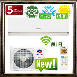 Кондиционер Gree GWH09AAB-K6DNA5A  серия Bora Inverter 2019 (до -15С) R32 + Wi-Fi управление