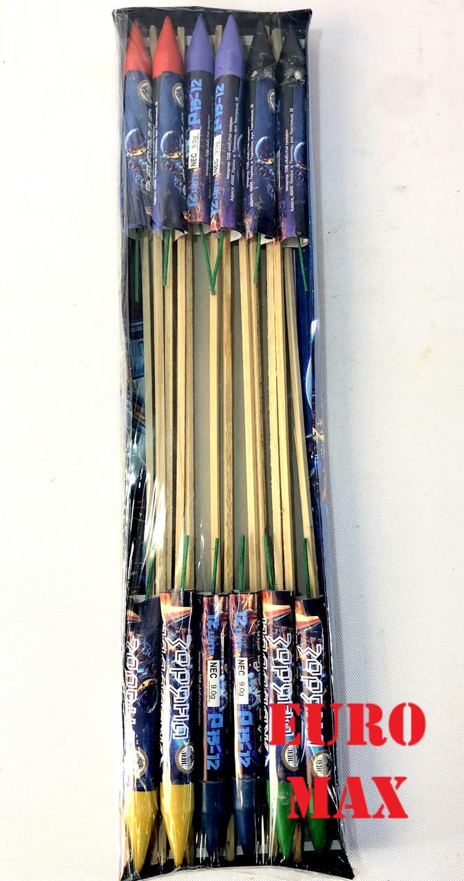 """Набор из 12 ракет """"Зоряна подорож"""" P15-12"""