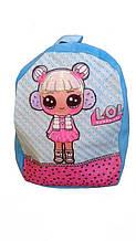 Рюкзак детский мягкий голубой LOL 016Z