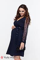 Шикарное нарядное платье для беременных и кормящих CALLIOPE DR-49.251