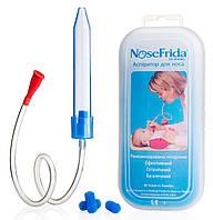 Аспиратор для носа NoseFrida (50713)
