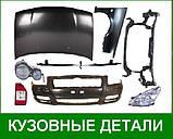Решетка радиатора VW PASSAT Variant (365) / VW PASSAT (362)  2010-2015 г. в., фото 3