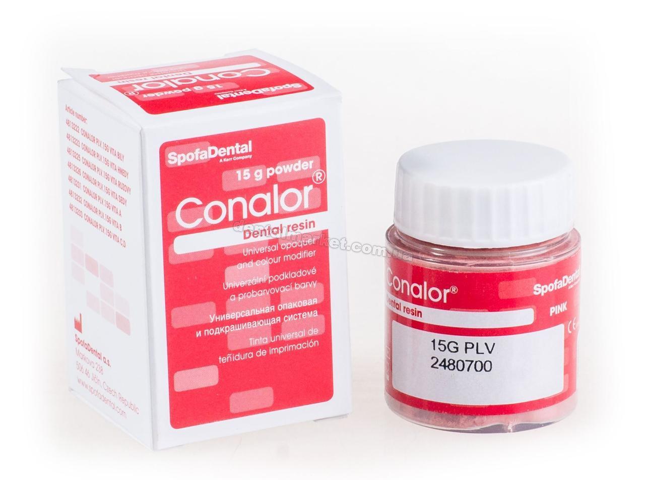 Conalor (Коналор) 15г порошок