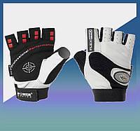 Перчатки спортивные для занятий в зале, на турнике, фитнесом, бодидилдингом, перчатки атлетическиеXXL White