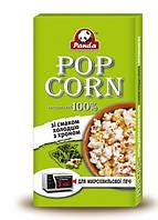 Попкорн  для микроволновки холодец с хреном 100 г ( 20шт в упаковке)