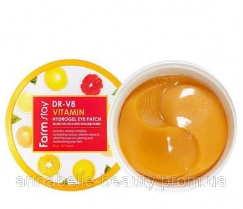 Патчи гидрогелевые для глаз с витаминами 90 г FarmStay