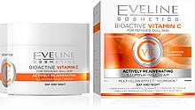 Эвелин Крем выравнивающий цвет лица 6 Компонентов Биоактивный Витамин С, Eveline Cosmetics, 50мл