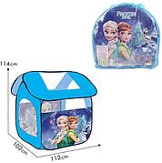 Палатка детская игровая Холодное сердце Frozen 8009FZ/FZ-B размером 114х102х112см