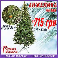 Пластиковая елка на Новый год Анжелика 2.1