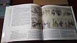 Редкие китайские народные картинки из советских собраний., фото 4