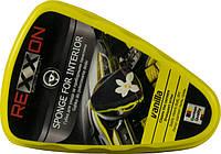 Губка для полировки и очистки панели приборов авто с запахом ванили, REXXON