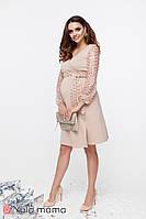 Нарядное платье для беременных и кормящих CALLIOPE бежевое