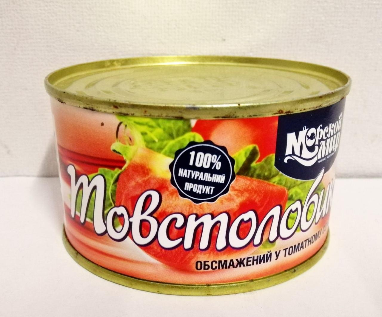 """Рыбная консерва """"Морской мир"""" толстолоб в томатном соусе 240г"""
