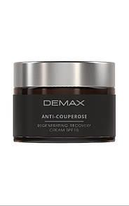 Крем для лица Регенерирующий крем-флюид Demax spf 15 Аnti-couperose cream spf 15 50ml арт.229