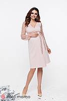 Нарядное платье для беременных и кормящих CALLIOPE DR-49.253, пудра