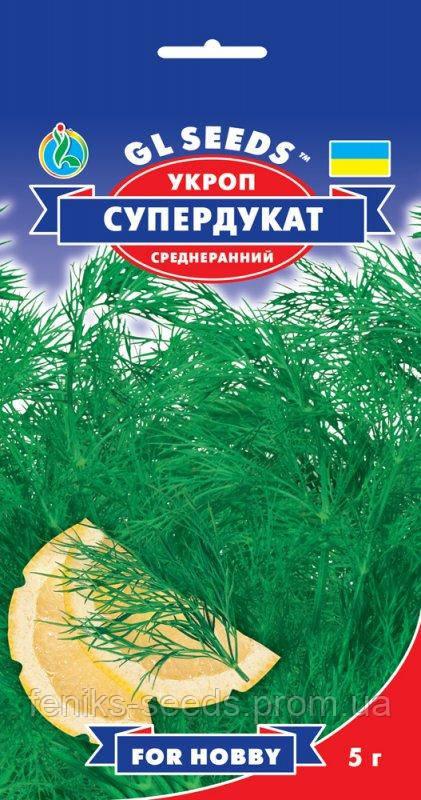 Укроп Супердукат 5г GL Seeds