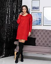 "Стильное платье оверсайз ангора ""Grand""| Норма и батал, фото 3"