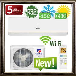 Кондиционер Gree GWH18AAD-K6DNA5B/WIFI серия Bora Inverter 2019 (до -15С) R32 + Wi-Fi управление