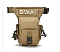 Набедренная поясная сумка S.W.A.T. RVL B05-песок