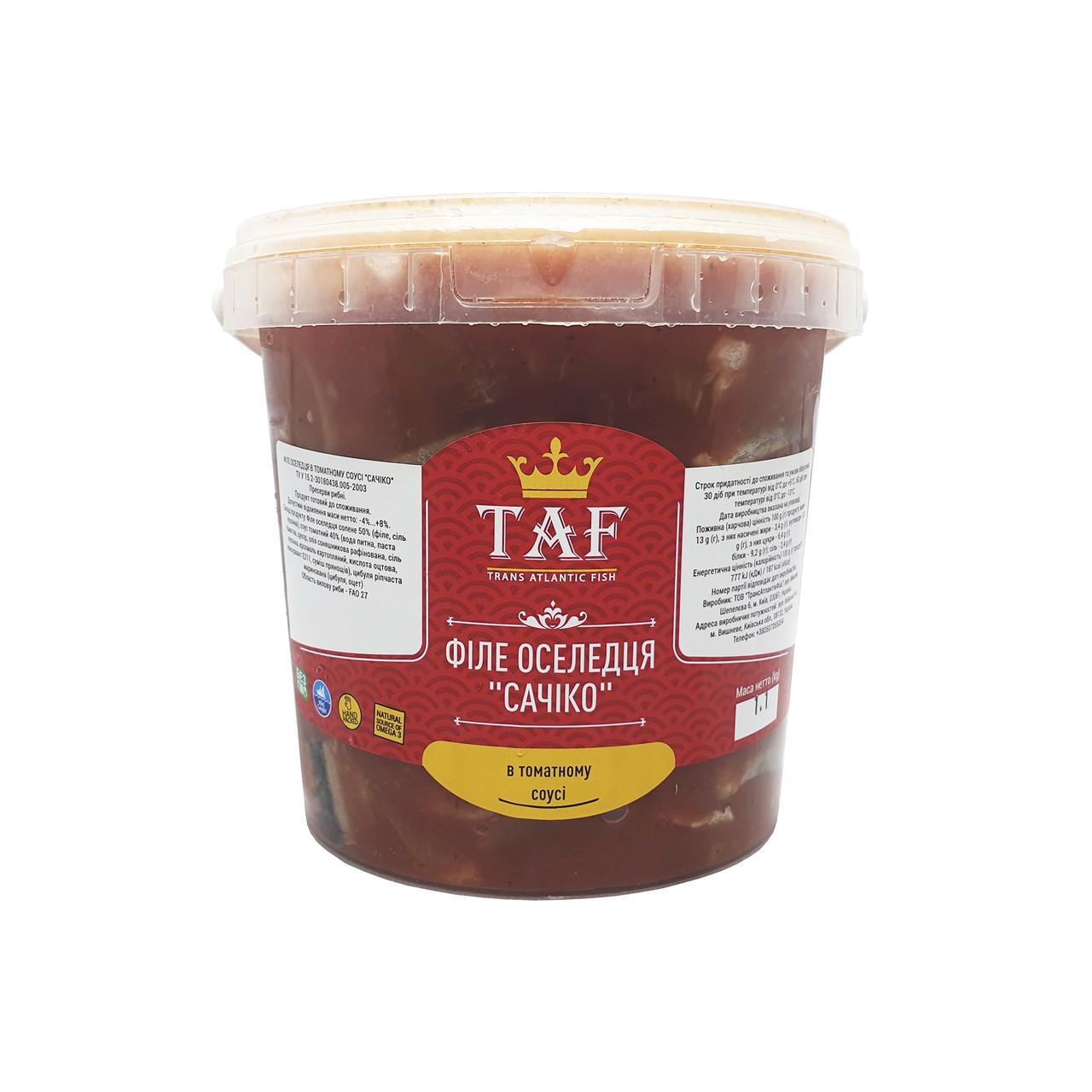 Сельдь кусочки в томатном соусе 1.1 кг ведро
