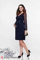 Нарядное платье для беременных и кормящих CALLIOPE, темно-синее