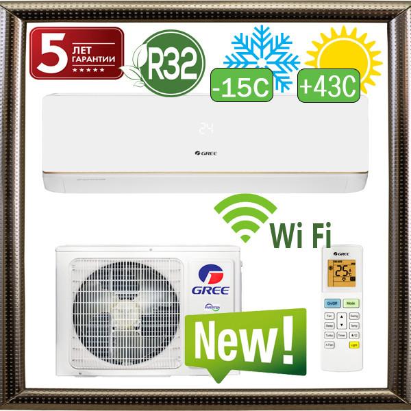 Кондиционер Gree GWH24AAD-K6DNA5A/WIFI серия Bora Inverter 2019 (до -15С) R32 + Wi-Fi управление