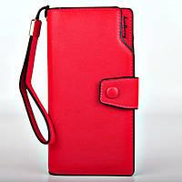 Женский кошелек Baellerry Business Woman (красный, фиолетовый, бежевый)