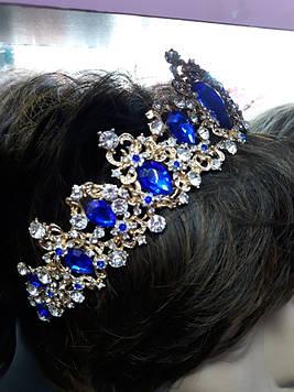 Золотая корона диадема с синими электрик и белыми камнями горный хрусталь