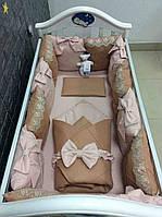 Набір бортиків, простинь, конверт- одеяльце у дитяче ліжечко